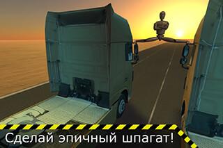 Split: Euro Truck Simulator 2 скриншот 1