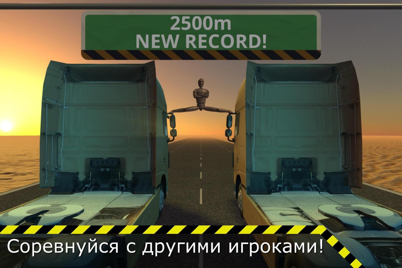 Driver Truck 2 на Андроид - YouTube