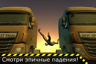 Split: Euro Truck Simulator 2 скриншот 3
