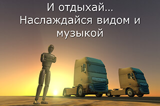 Split: Euro Truck Simulator 2 скриншот 4