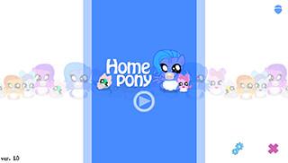 Home Pony скриншот 3