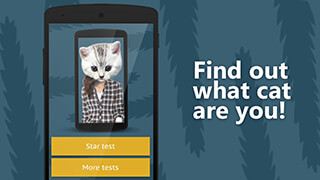 Face scanner: What Cat 2 скриншот 1