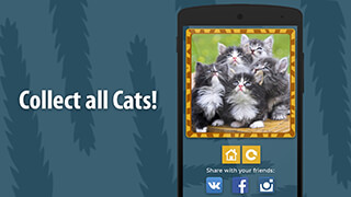 Face scanner: What Cat 2 скриншот 2