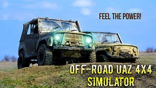 Off-Road: UAZ 4x4 Simulator скриншот 4