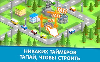 Tap Tap Builder скриншот 2