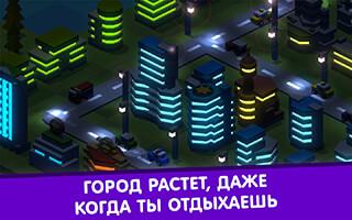 Tap Tap Builder скриншот 3
