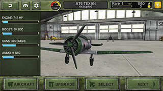 FighterWing 2: Flight Simulator скриншот 2
