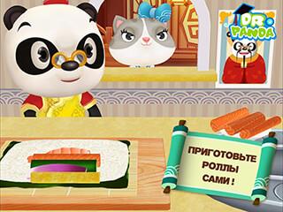Dr. Panda Restaurant Asia скриншот 3