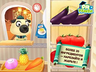 Dr. Panda Restaurant Asia скриншот 4