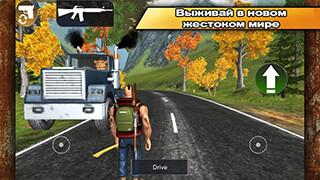 Survival Five Nights FREE скриншот 1