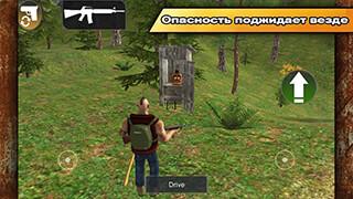 Survival Five Nights FREE скриншот 2
