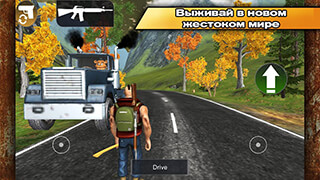 Survival Five Nights FREE скриншот 4