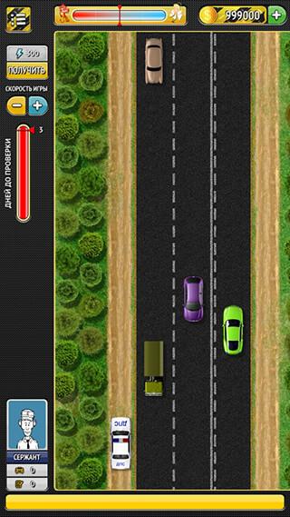 Симулятор гаишника скриншот 1