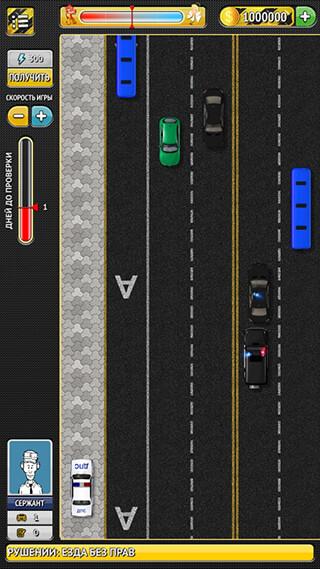 Симулятор гаишника скриншот 2
