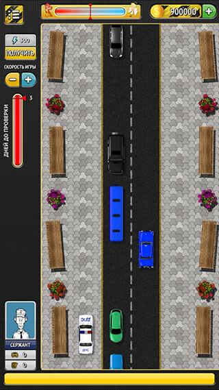 Симулятор гаишника скриншот 3