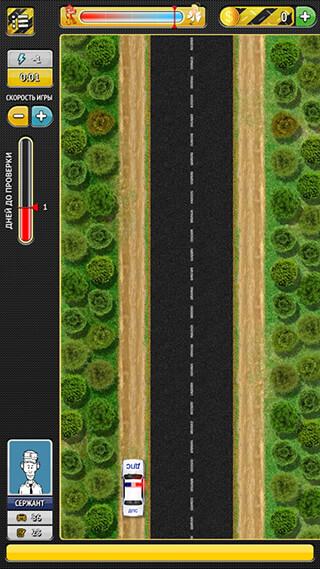 Симулятор гаишника скриншот 4