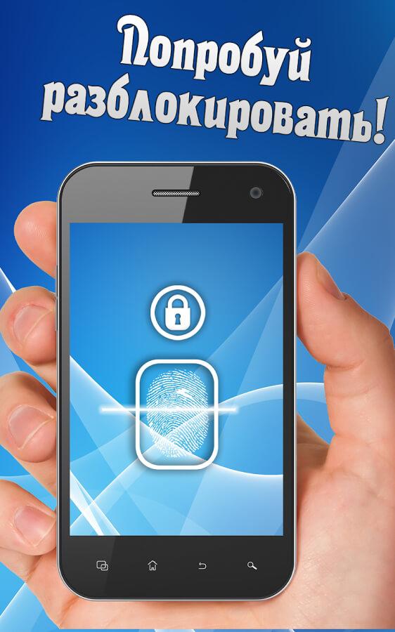 Iphone Блокировка Экрана Для Android