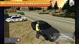 Simulator Russian Police скриншот 2