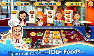 Restaurant Mania скриншот 2