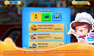Restaurant Mania скриншот 3