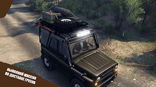 Симулятор внедорожника УАЗ 3D скриншот 2