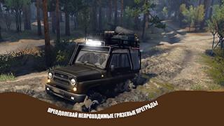 Симулятор внедорожника УАЗ 3D скриншот 3