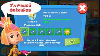 Fixi-Click Game скриншот 3