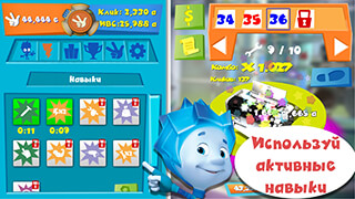 Fixi-Click Game скриншот 4