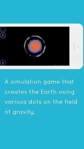 Earth Editor скриншот 1