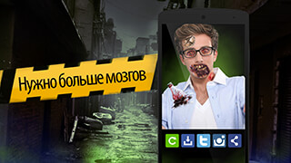 Zombie: PhotoYou скриншот 1