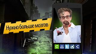 Zombie: PhotoYou скриншот 3