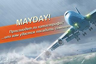Mayday 2: Terror in the Sky. Emergency Landing скриншот 1