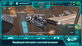 Space Jet: Online Space Games скриншот 1