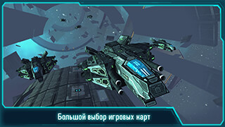 Space Jet: Online Space Games скриншот 2