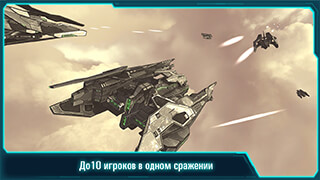 Space Jet: Online Space Games скриншот 3