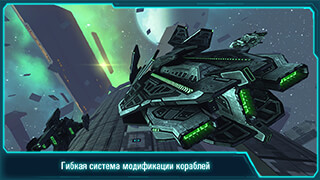 Space Jet: Online Space Games скриншот 4