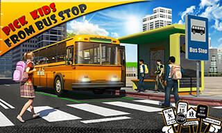 Schoolbus Driver 3D SIM скриншот 1