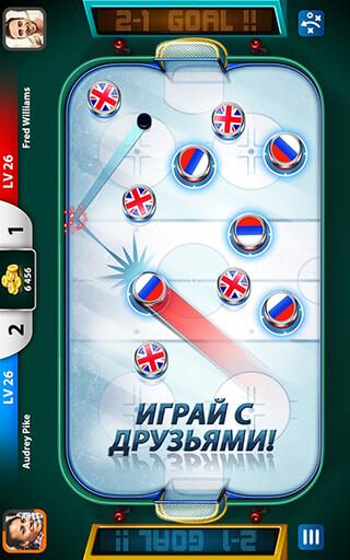 Hockey Stars скриншот 2