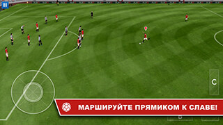 Dream League: Soccer 2016 скриншот 2