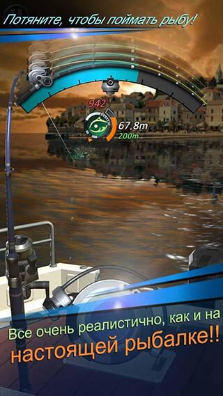 Fishing Hook скриншот 4