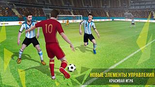 Soccer Star 2016: World Legend скриншот 3