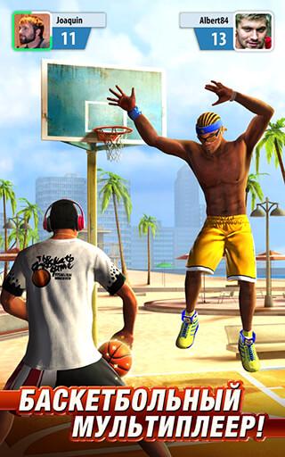Basketball Stars скриншот 1