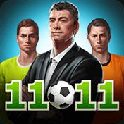 11x11: Футбольный менеджер иконка