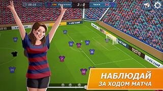 11x11: Футбольный менеджер скриншот 1