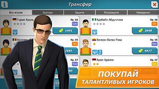 11x11: Футбольный менеджер скриншот 2