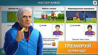 11x11: Футбольный менеджер скриншот 3