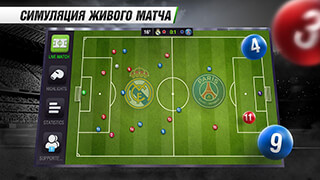 Top Eleven: Be a Soccer Manager скриншот 3