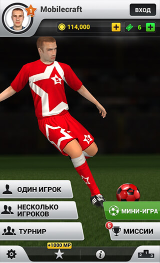 Flick Shoot 2 скриншот 3