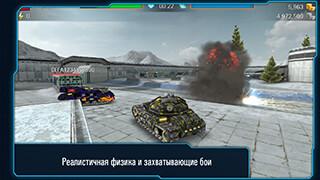 Iron Tanks: Online Battle скриншот 2