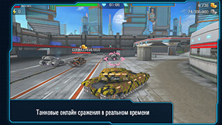 Iron Tanks: Online Battle скриншот 3